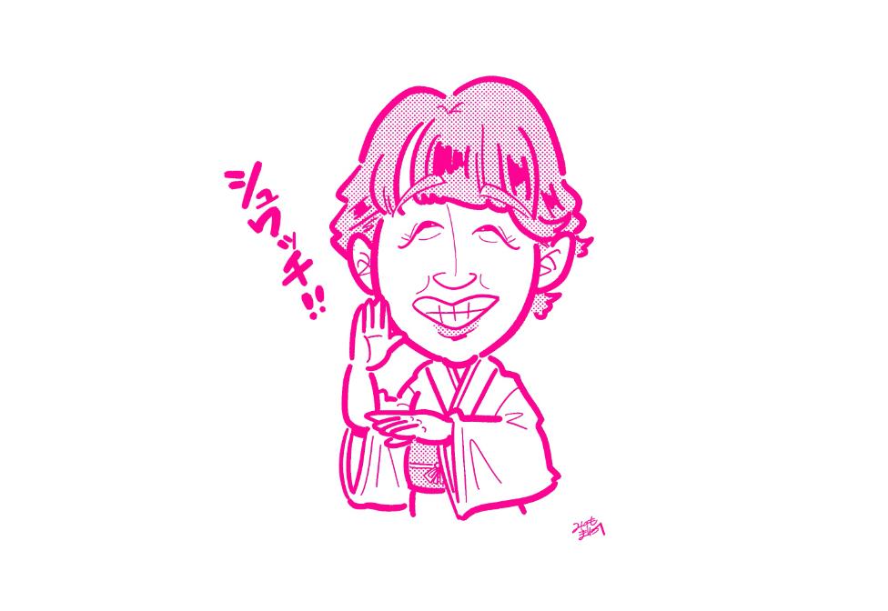 柴田 多美